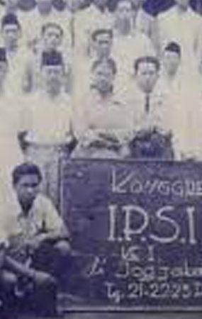 Induk Organisasi Pencak Silat Indonesia Adalah